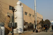 西安经建油漆厂废气治理项目