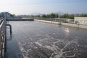 何家塔煤矿矿井水和生活污水处理系统EPC项目
